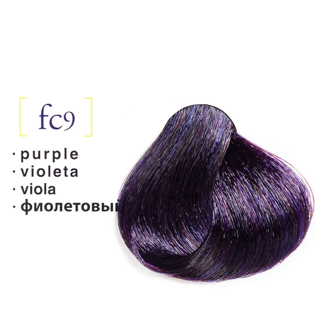 Vopsea De Par Permanenta Profesionala Salermvison Fc9 Violet 75ml
